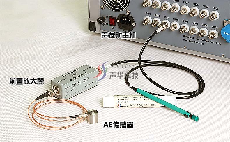 首页 解决方案  1,与专用声发射采集卡的连接 国内销售的声发射主机